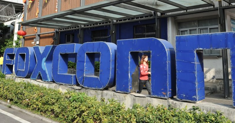 Foxconn reportedly sets aside $6.8 million for a wearable computing startup fund