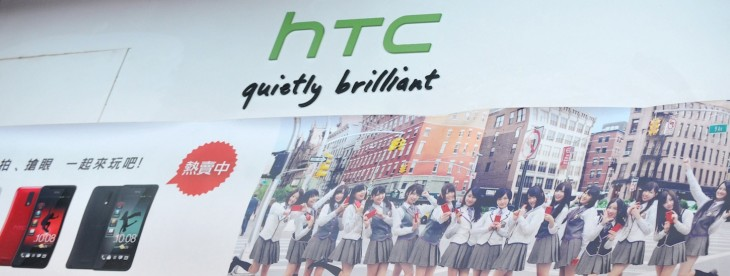 HTC loses $395m in value as its share price plunges to a 7-year-low after disappointing 2Q earnings