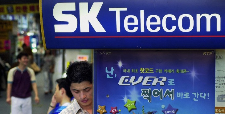 SK Telecom unit reportedly set to invest $9.15 million in Indonesia joint venture