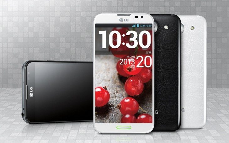 G Pro 220130218083033908 730x458 LGs flagship Optimus G Pro smartphone is going on sale across Asia in June