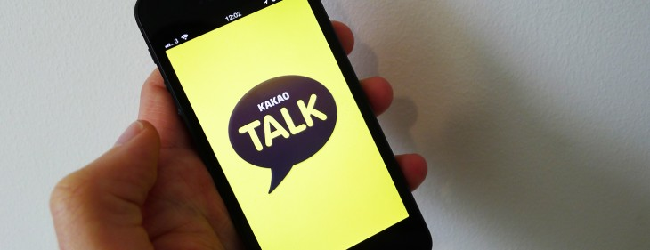 Korea's KakaoHome passes 1 million downloads after doubling user base in 4 days