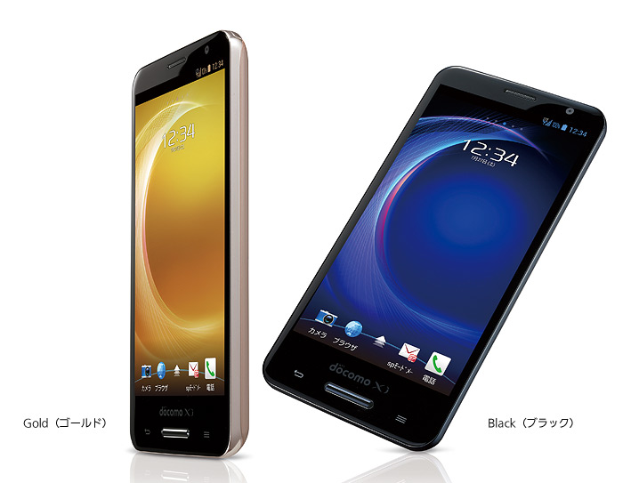 Panasonic Unveils ELUGA P-03E Android Smartphone With Air Gestures