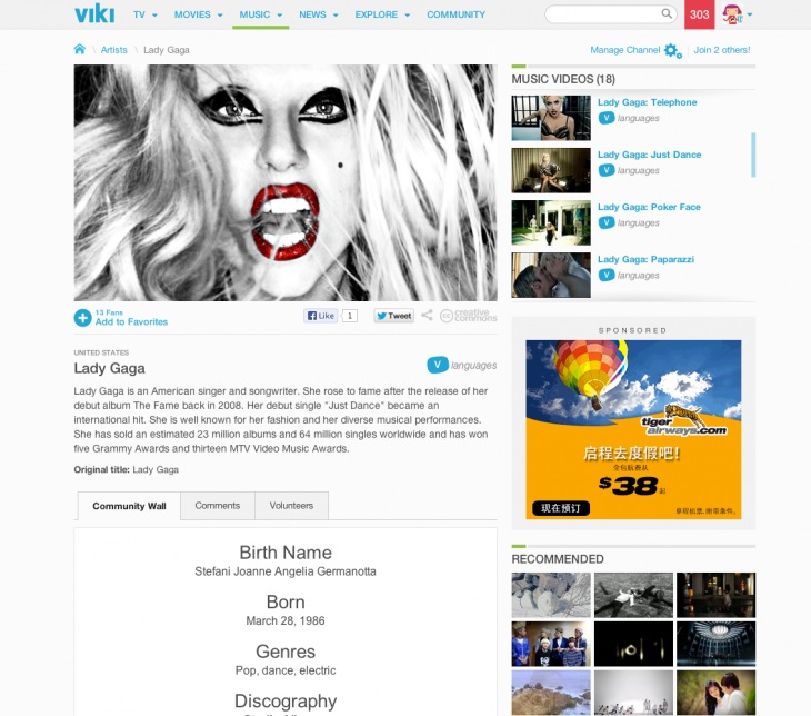 UMG Screen Shot