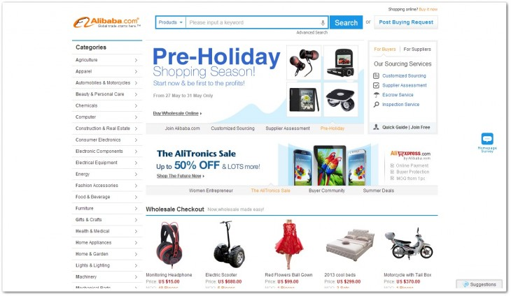 alibabadotcom 730x424 Alibaba IPO explained: Expect multiple public offerings from Chinas e commerce giant