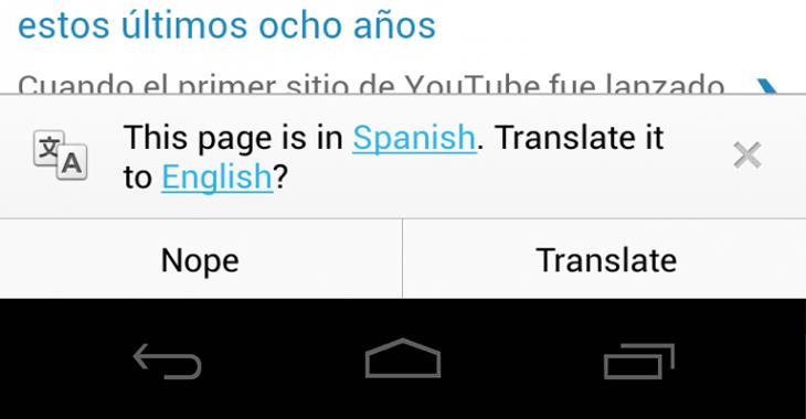 chrome_translate_android