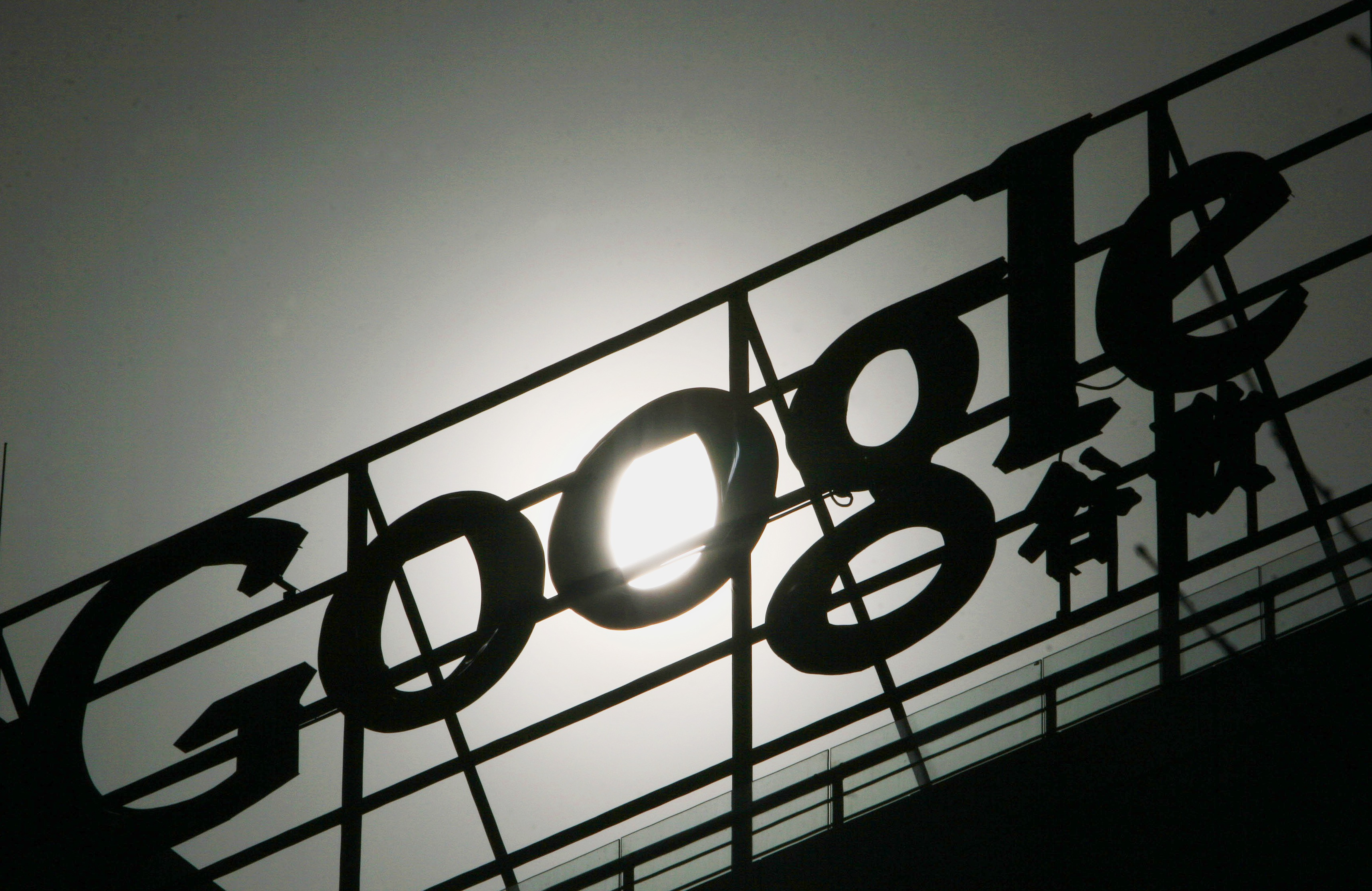 EU: Google Will Likely Need to Improve Anti-Competitive Proposals