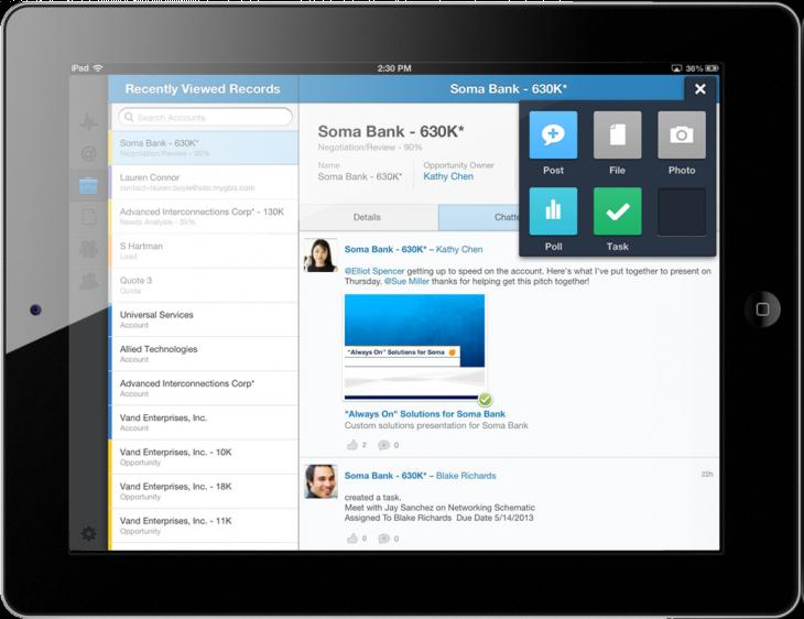 iPad_fileRecord