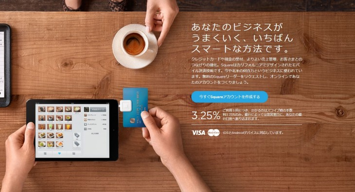 square japan 730x396 Jack Dorseys digital payments company Square expands beyond North America, landing in Japan first