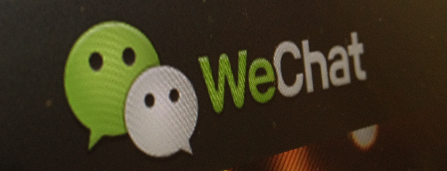 10M Messages Were Sent on WeChat In One Minute On Chinese New Year Eve