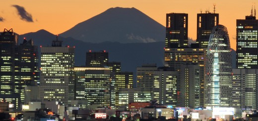 Japan's highest mountain, Mt. Fuji is se