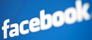 A view of Facebook's logo May 10, 2012 i