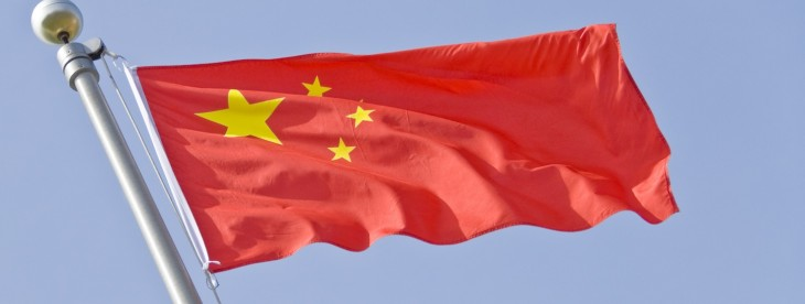 China Mobile suspends registrations for its Skype competitor Jego, less than a month after its launch ...