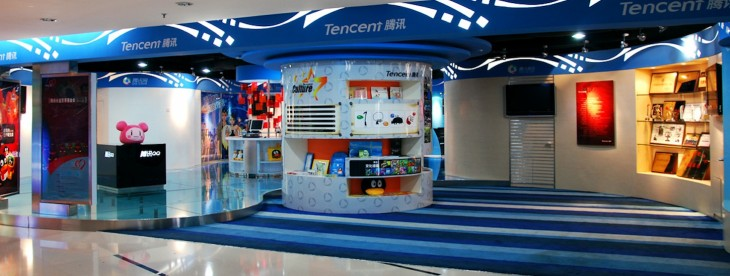 Tencent is reportedly buying a 15% stake in Malaysian ICT provider Patimas Computers