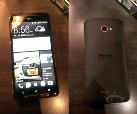 HTC-Butterfly-s-leak-635
