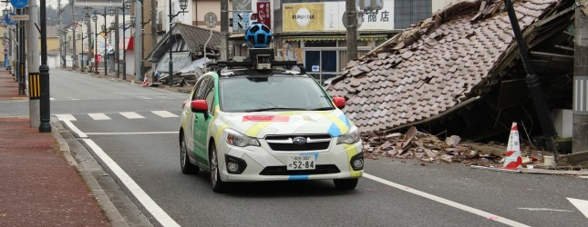ICO orders Google to delete all remaining payload data obtained by its Street View cars in the UK