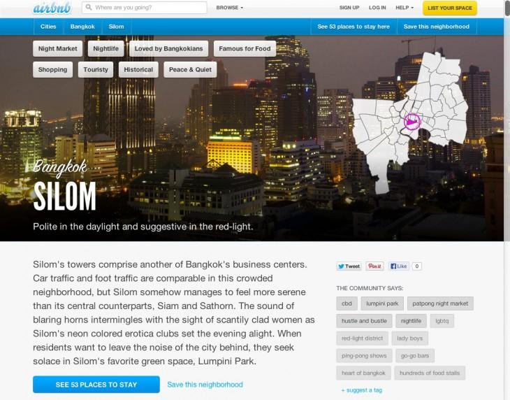 Silom screenshot
