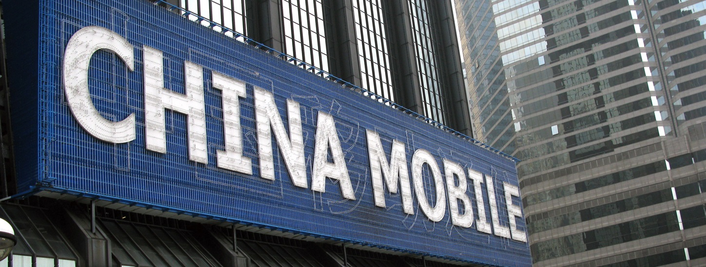 Apple CEO Met China Mobile Chairman to Discuss Cooperation