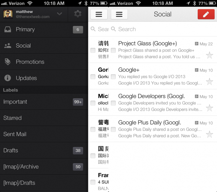gmail_ios_categories