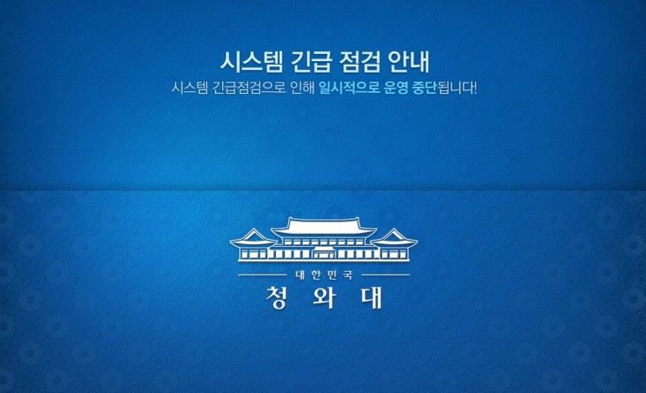 korean premier