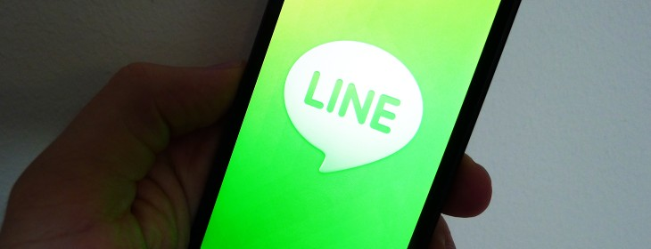 Messaging app Line crosses 200m downloads after adding 100m in 6 months