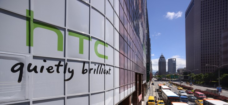 HTC will reportedly roll out its own mobile operating system specifically for Chinese consumers