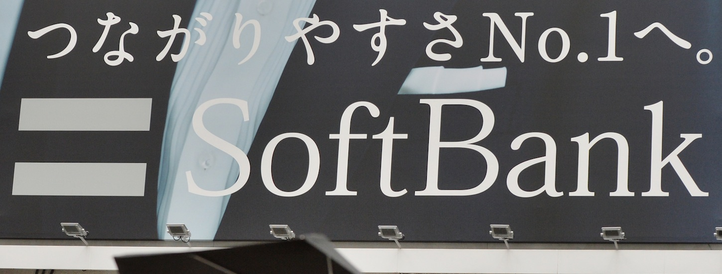Softbank completes 216b deal to merge with sprint biocorpaavc Image collections