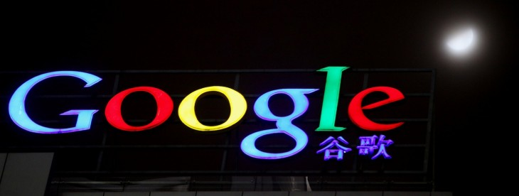 Google's steady decline in China continues, now ranked fifth with just 2% of search traffic
