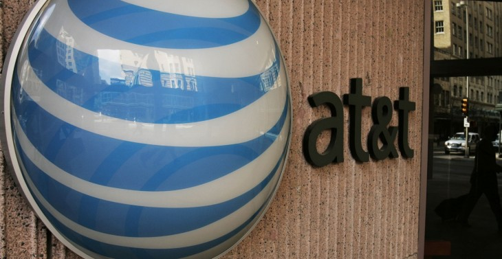 AT&T teases network related July 16th announcement, says to 'get ready for what's next' ...