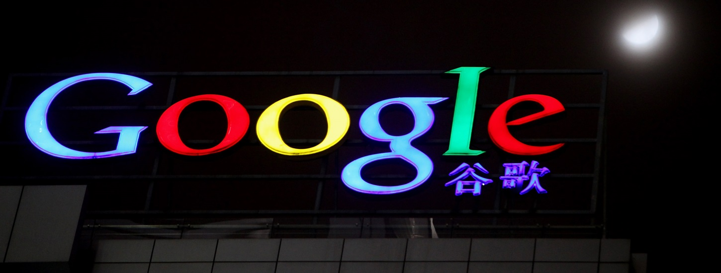 Head of Google China Steps Down After 6 Years