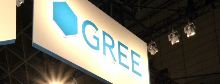 Japanese games firm GREE is set to shrink further with the proposed closure of its UK office