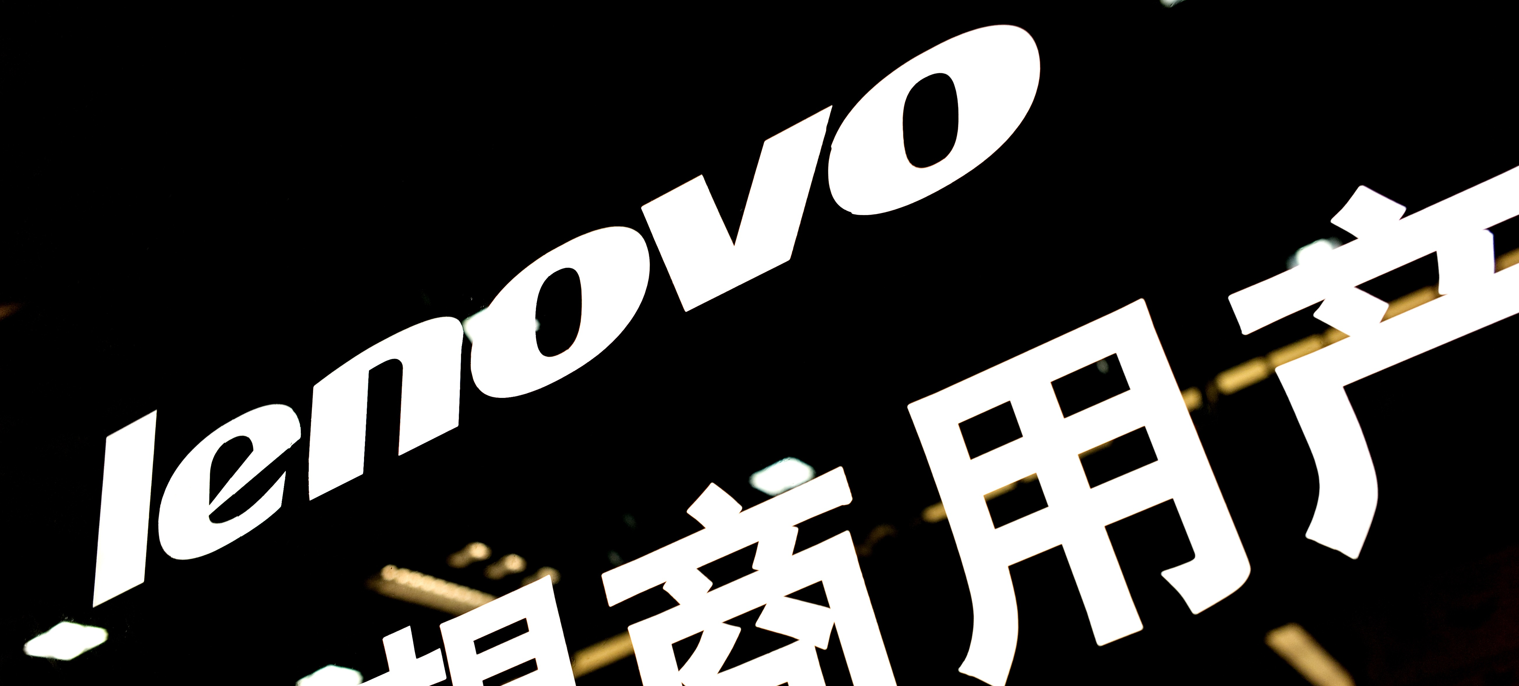 Spy Agencies Found Back-Door Vulnerabilities in Lenovo PCs