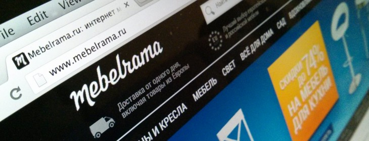 Rocket Internet's Russian furniture retailer Mebelrama.ru is shutting down