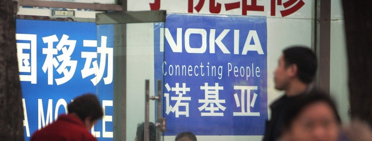 Chinese filing reveals the Lumia 625, a mid-range phone to broaden Nokia's range in China