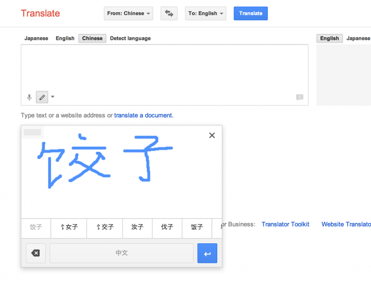 Google Translate Now Supports Handwriting Input in 45 ...