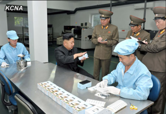 Arirang 2 North Koreas new smartphone manufacturing industry gains Kim Jong Uns approval