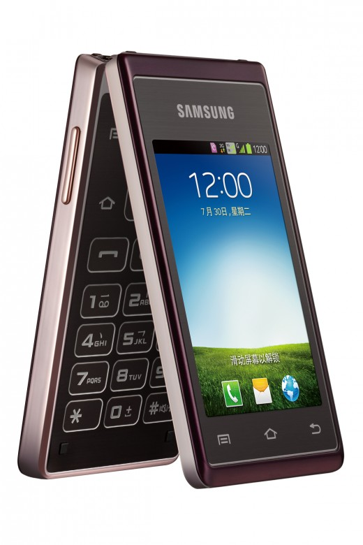Samsung Hennessey 520x780 Samsungs flip screen Android smartphone gets official, but theres no mention of a UK or US release