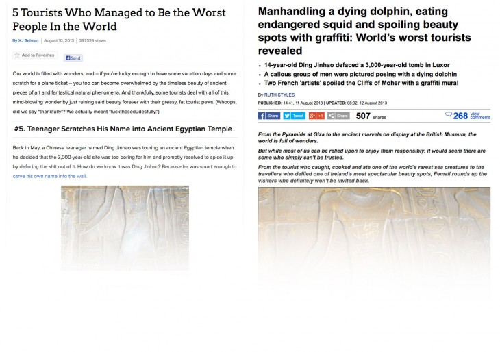 Screen Shot 2013 08 12 at 9.19.34 AM1 730x514 The Daily Mail caught plagiarising an entire article. Surprised?