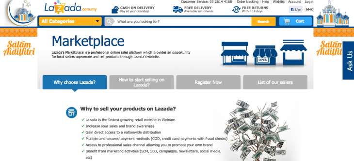 Lazada Screenshot
