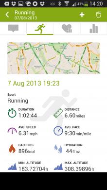 Screenshot_2013-08-08-14-20-54