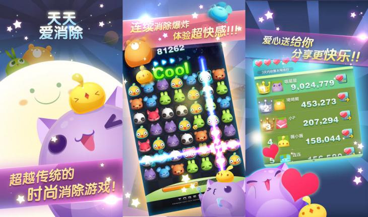 TianTian-Screenshot