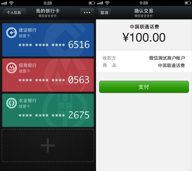 WeChat-Stickers-Ballers