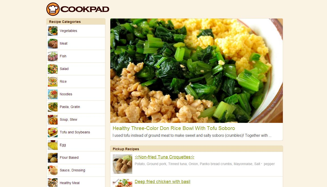 Cookpads english site serves up japanese food recipes cookpadfrontpage2 forumfinder Image collections