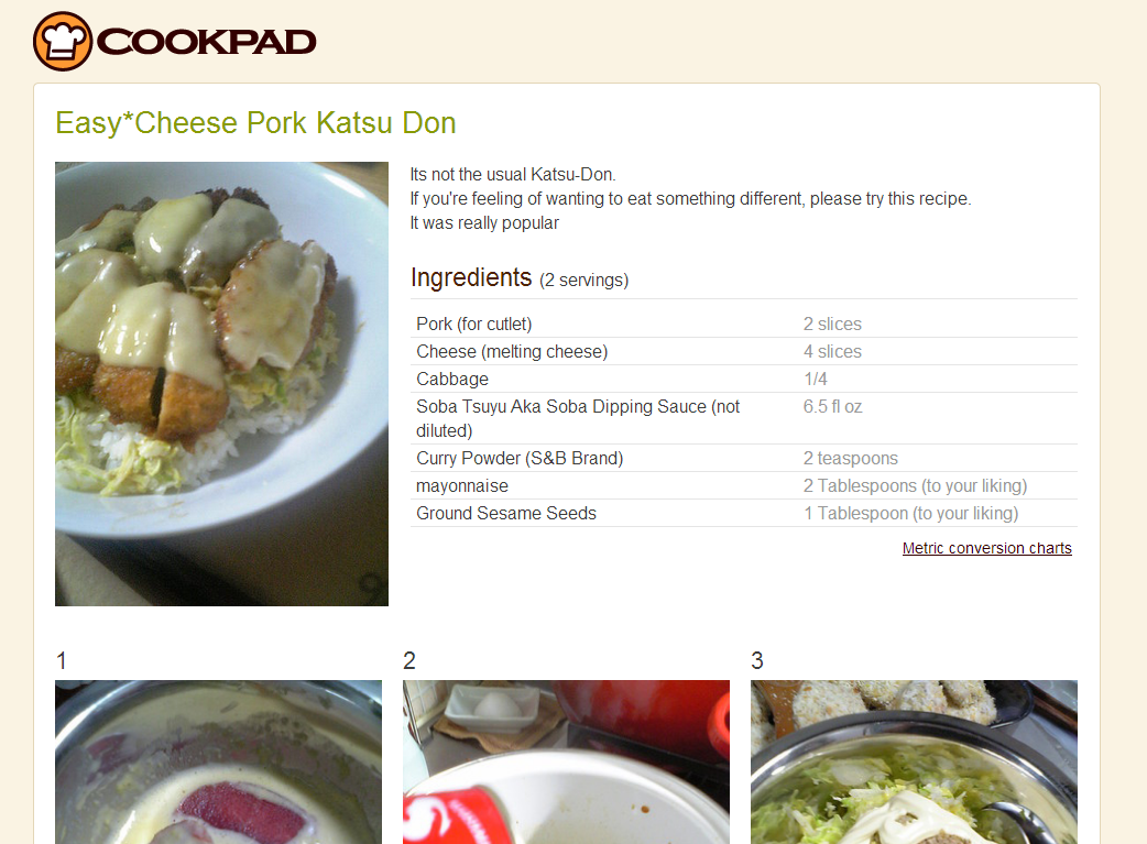 Cookpads english site serves up japanese food recipes cookpadkatsu2 forumfinder Image collections