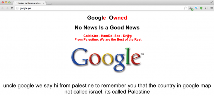 google palestine 730x329 Google Palestine site defaced to display political message