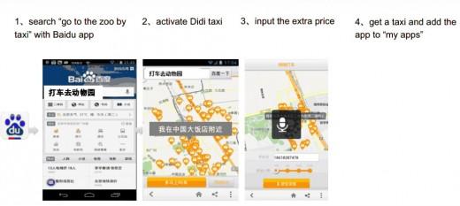 light app1
