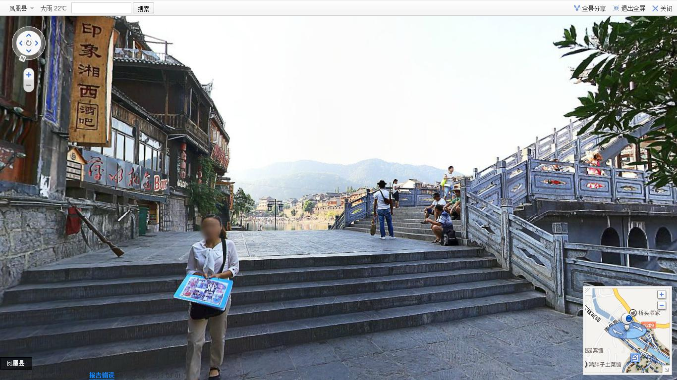 Baidu Launches Total View Its Version Of Street View
