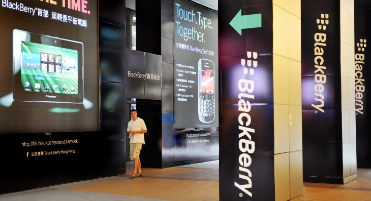BlackBerry looks set to be acquired by Fairfax Financial for $4.7b