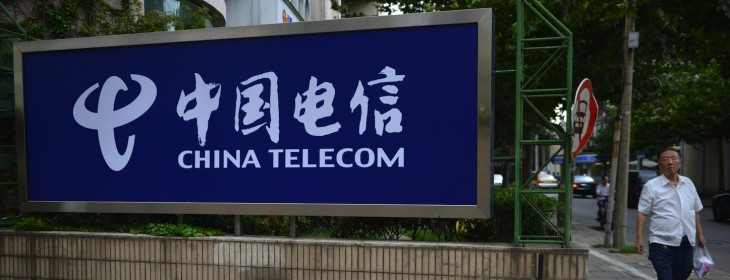 China Telecom dangles free data to lure customers to its messaging app