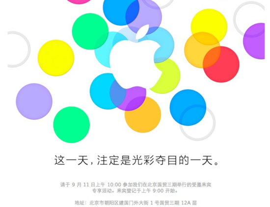 917237011 Apple ups focus on China with separate iPhone media event in Beijing on September 11