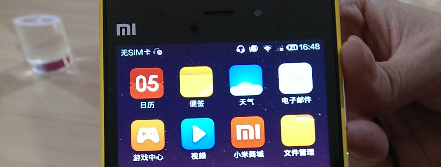 Hands On With The Xiaomi Mi-3 Android Smartphone